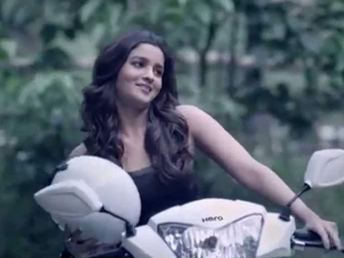 Hero will launch two scooters; Alia bhat did Advertise | हिरोच्या दोन स्कूटर होंडाच्या अॅक्टिव्हाला टक्कर देणार; आलिया करत होती जाहिरात