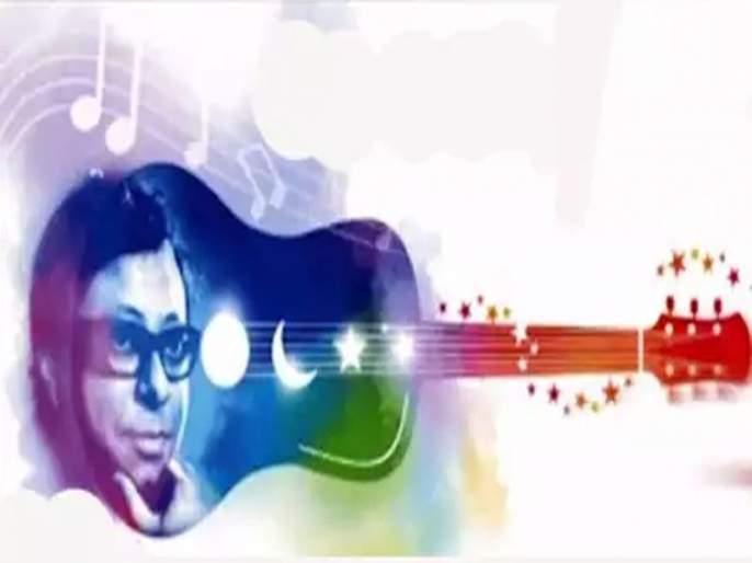 magical pancham instrumental music show to be held on 23 november in mumbai   'पंचम'सूर... मुंबईत रंगणार 'मॅजिकल पंचम-इन्ट्रुमेंटल' सोहळा