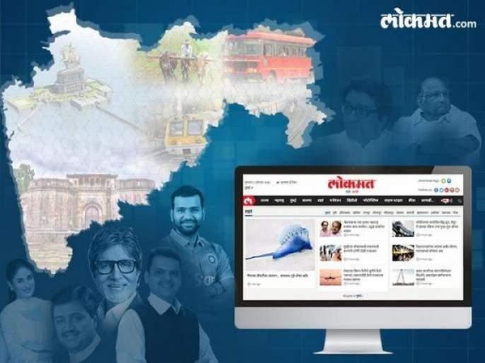 Top 10 news in the maharashtra 12 February 2019   Maharashtra News: राज्यातील टॉप 10 बातम्या - 12फेब्रुवारी 2019