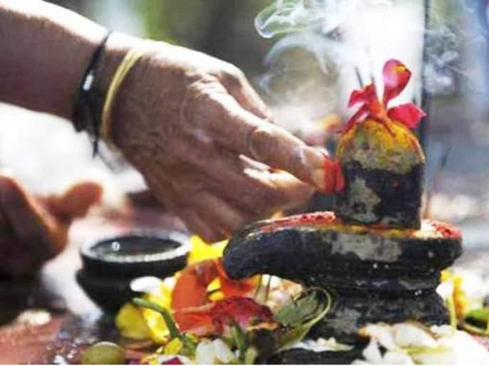 Read the detailed information on how to perform Mahashivaratri ritual worship. | Maha Shivratri 2021: महाशिवरात्रीची विधीवत पूजा कशी करावी, याची सविस्तर माहिती वाचा.