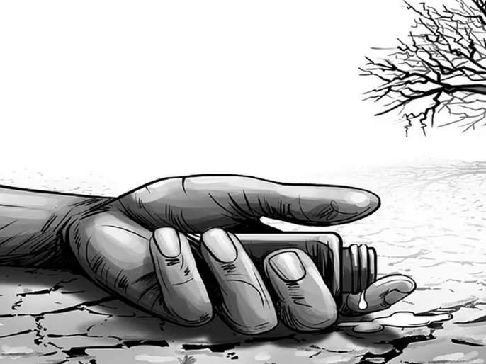 farmer commits suicide after two villagers opposed to dig borewell kkg | बोअरवेल खणू न दिल्याने शेतकऱ्याची आत्महत्या; पाच जणांविरुद्ध गुन्हा दाखल