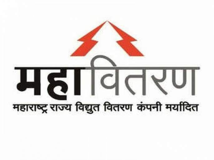 Mahavitaran Campaign against electricity thieves | वीजचोरांविरोधात महावितरणच्या माध्यमातून विशेष मोहीम