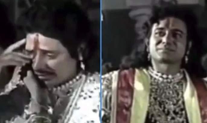 mahabharat shooting last day video viral on social media | असा होता 'महाभारत'च्या शूटींगचा अखेरचा दिवस, अनेक वर्षे जुना व्हिडीओ व्हायरल