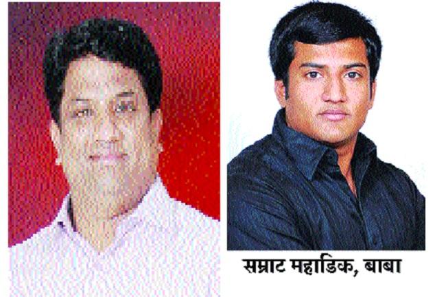 When is the Mahadik brothers party admission? | महाडिक बंधूंचा पक्षप्रवेश कधी?