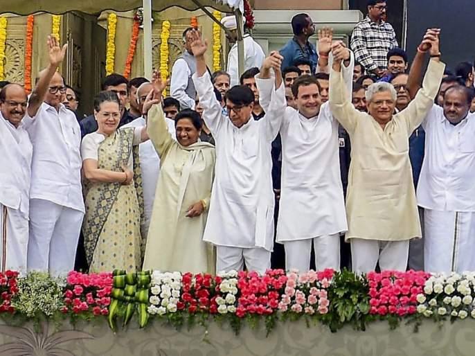 Opposition repeats Karnataka model in Lok Sabha? New strategy to stop Modi | विरोधकांकडून लोकसभेत कर्नाटक मॉडेलची पुनरावृत्ती? मोदींना रोखण्यासाठी नवी रणनीती