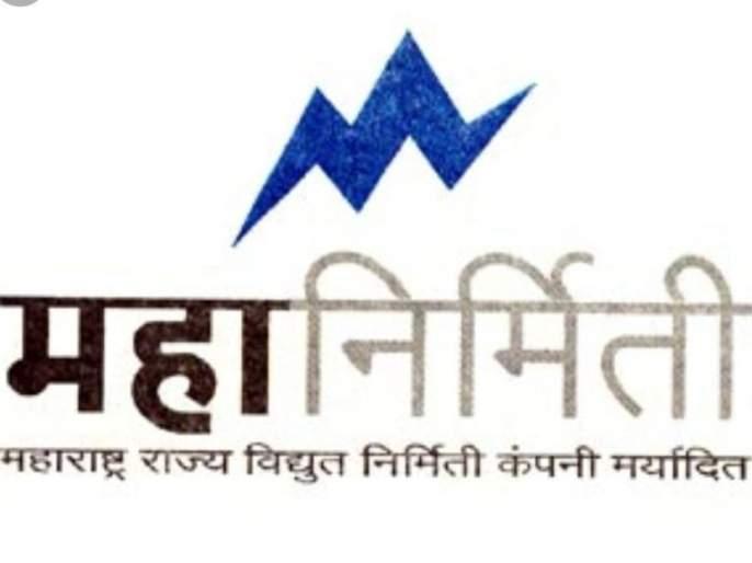 Lokmat Impact: Mega recruitment to be held in energy department | लोकमत इम्पॅक्ट : ऊर्जा विभागात होणार महाभरती