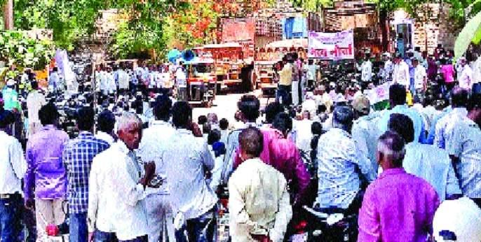 Workers' Front of the Mahankali factory: Provident fund with exhausted salary | महांकाली कारखान्याच्या कामगारांचा मोर्चा: थकीत पगारासह भविष्य निर्वाह निधी