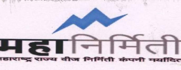 The statelavel inter-generational power station drama competition of 'Mahanirmati' will held in Nashik on Monday   'महानिर्मिती'च्या राज्यस्तरीय आंतर विद्युत निर्मिती केंद्र नाट्य स्पर्धा सोमवारपासून नाशकात