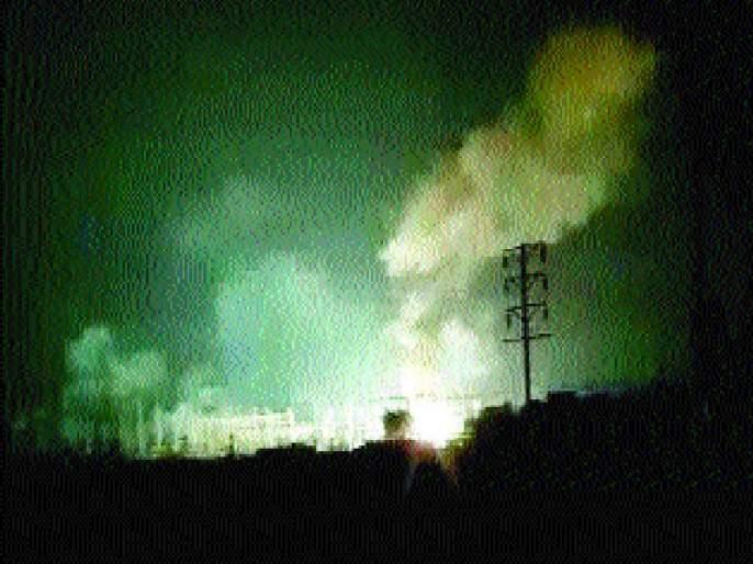 Fire at the Chandrapur Sub-station | चंद्रपुरात महापारेषणच्या सबस्टेशनला आग