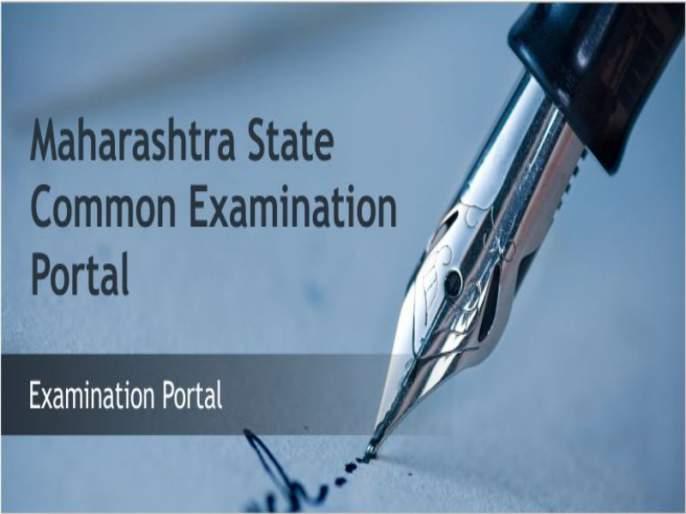 government job recruitment MahaPortal's online method problematic for student | शासकीय भरतीसाठी महापोर्टलची ऑनलाईन पद्धत विद्यार्थ्यांची डोकेदुखी