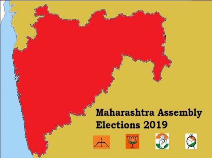 Maharashtra Election Result 2019 : The two hundred fifty candidates luck will open from voting box at pune district | महाराष्ट्र निवडणूक निकाल २०१९ :उत्सुकता शिगेला! मतपेटीतून उघडणार पुणे जिल्ह्यातील अडीचशे उमेदवारांचे भवितव्य