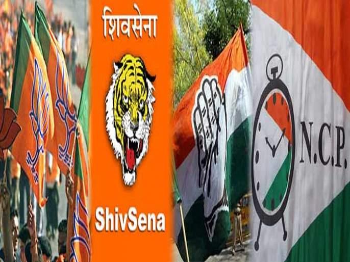 Maharashtra Vidhan Sabha 2019 : Elelction number Game & political Alliance | Vidhan Sabha 2019 : आकड्यांचा घोळ...जुळून येईल का मेळ?
