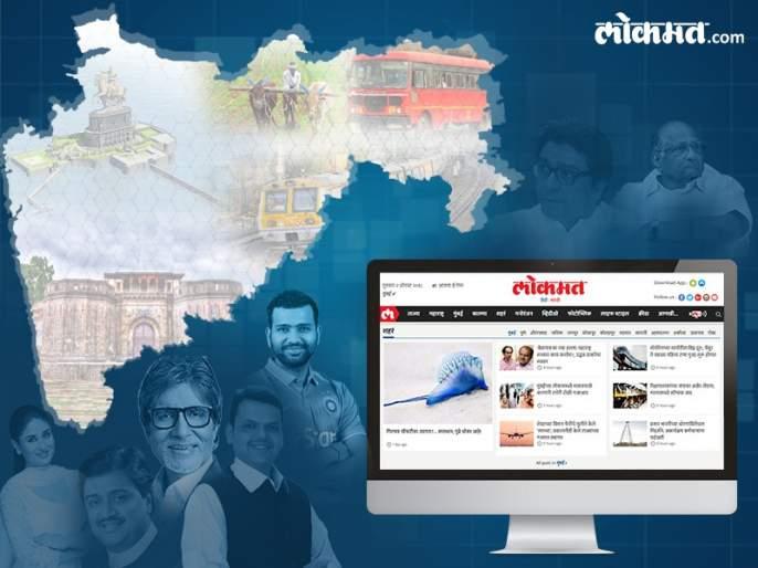 Maharashtra News: Top 10 news in the state - 08th November | Maharashtra News: राज्यातील टॉप 10 बातम्या - 08 नोव्हेंबर