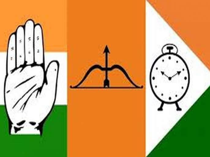 Congress has no place in the development front | महाविकास आघाडीत काँग्रेसला स्थान नाही