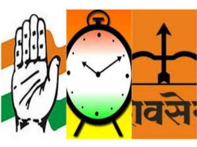 Shiv SenaShivsena supporting to Congress, 'mahavikas aaghadi' in Pune Municipal Corporation   पुणे महापालिकेत 'महाविकास' आघाडी : शिवसेनेची काँग्रेस, राष्ट्रवादीला साथ