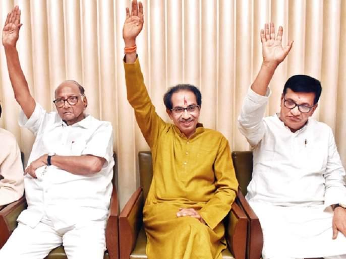 Now Mahavikas Aghadi formula will also work in Nagar Panchayat elections   आता नगरपंचायत निवडणुकीतही चालणार महाविकास आघाडी फॉर्म्युला