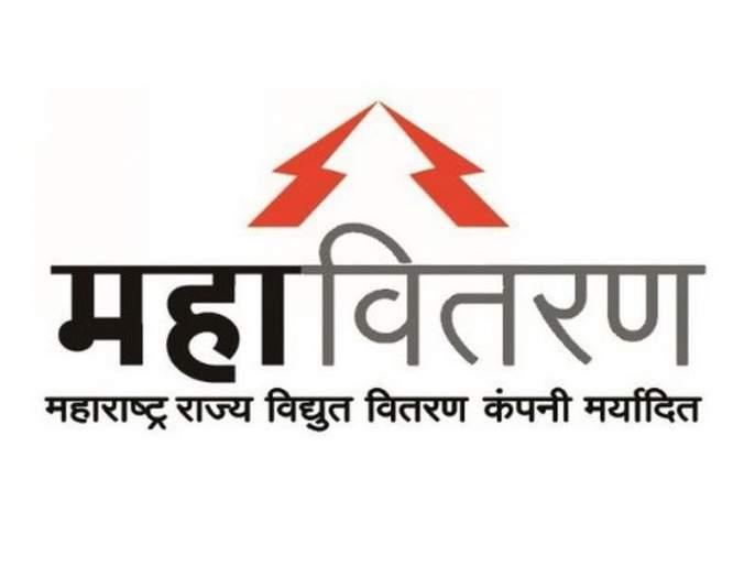 Discounts on electricity tariff will be allowed if public Ganesh Boards make official electricity connection | सार्वजनिक गणेश मंडळांनी अधिकृत वीजजोडणी केल्यास मिळणार वीजदरात सवलत