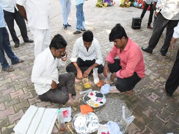 Dasakriya ritual performed in front of Municipal Office for protest | निषेधासाठी महावितरणच्या कार्यालयासमोरच केला दशक्रिया विधी