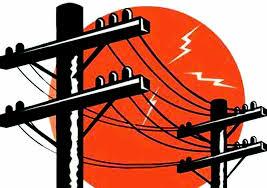 crime registerd against the Electric Engineer | महापालिकेच्या विद्युत अभियंत्याविरुध्द गुन्हा दाखल