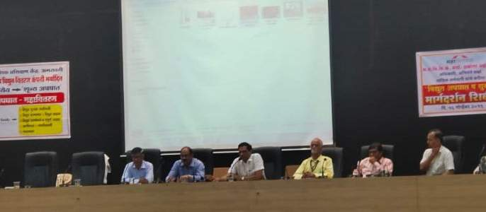 Awareness is important when dealing with electricity - Pawan Kumar Kachot | वीजेशी संबधीत काम करताना सजगता महत्वाची - पवनकुमार कछोट