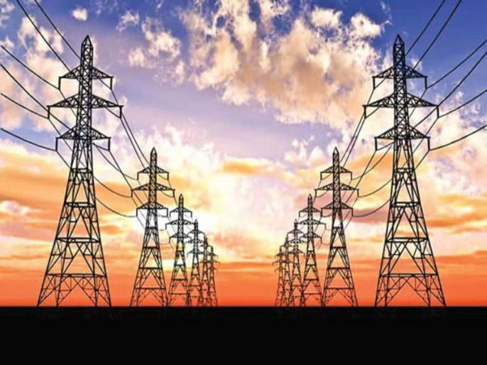 If the power supply breaks down, contact the toll free number | वीजपुरवठा खंडित झाला तर टोल फ्री क्रमांकावर संपर्क साधा