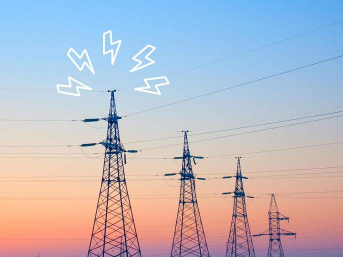 Electricity will be cheaper by two per cent in the state from April 1   राज्यात 1 एप्रिलपासून वीजदोन टक्क्यांनी होणार स्वस्त