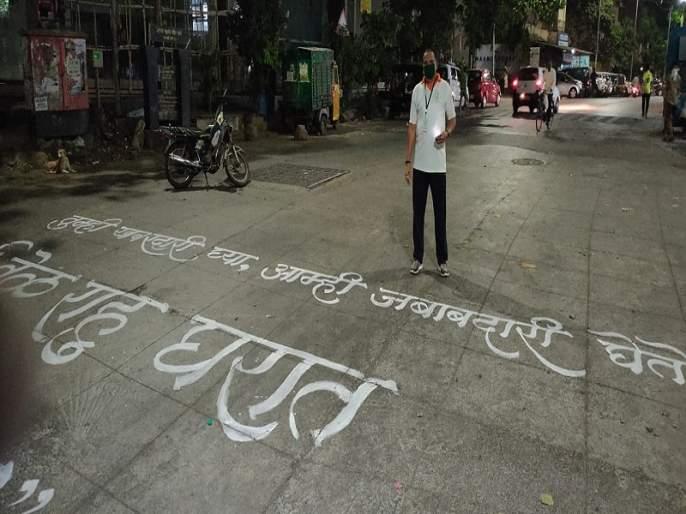 MNS response to call of Chief Minister, enlightenment made by calligraphy | मुख्यमंत्र्यांच्याआवाहनाला ठाण्यात मनसेप्रतिसाद, कॅलिग्राफीतून केले प्रबोधन