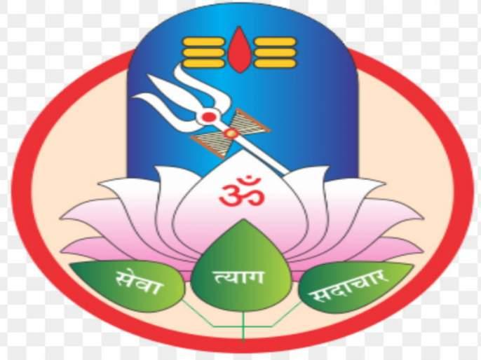 Maheshwari society equally adjust in marathi land | मराठी मातेशी एकरुप माहेश्वरी समाज