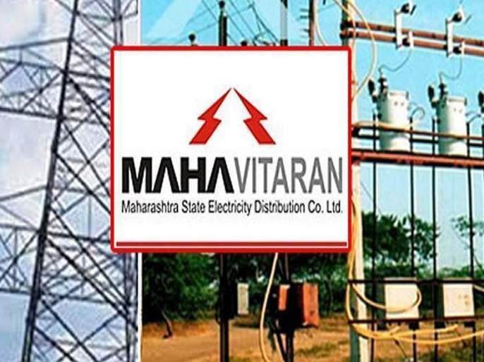 Rising electricity bill shocks again! | Electricity Bill: वाढीव वीज बिलाचा पुन्हा शॉक! दरवाढ लागू