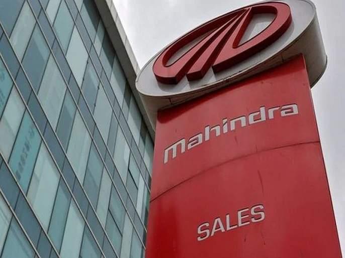 Mahindra & Mahindra to suspend production for up to 17 days this quarter | 'महिंद्रा अँड महिंद्रा'ला मंदीचा तडाखा; गाड्यांचे उत्पादन बंद ठेवणार