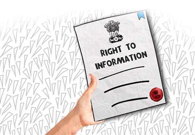 Use the right to information and ask who is responsible for pit on road!   माहितीचा अधिकार वापरा आणि खड्याचे दोषी कोण हे विचारा!