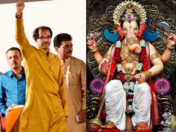 The Raja Mandal of Lalbaug has always set an example for the people, said CM Uddhav Thackeray | लालबागचा राजा मंडळाने घेतलेल्या ऐतिहासिक निर्णयावर उद्धव ठाकरेंनी दिली प्रतिक्रिया; म्हणाले...