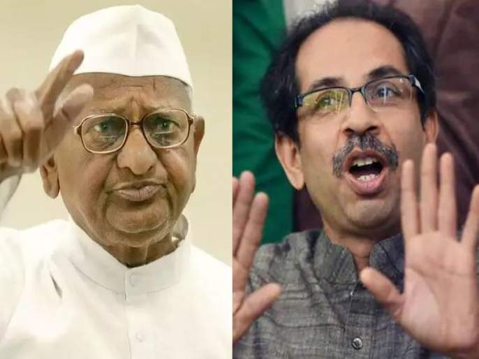 """Since the BJP came to power, I have had about 6 agitations, said social worker Anna Hazare.""""I have detailed information about how much corruption your ministers did and how much they backed it."""" 