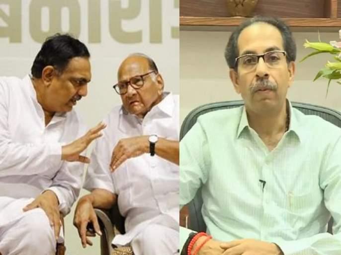 NCP leader Jayant Patil has played a role in renaming the aurangabad and Osmanabad cities | '...पण सरकारशी त्याचा संबंध नाही'; शहरांच्या नामांतरणावरून राष्ट्रवादीने मांडली रोखठोक भूमिका