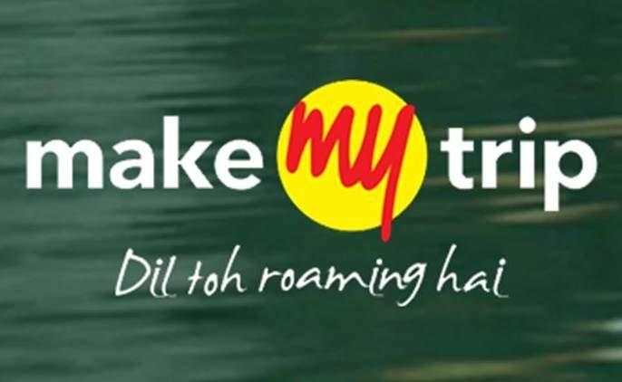 Consumer Forums: Make My Trip India Company slapped   ग्राहक मंच : मेक माय ट्रिप इंडिया कंपनीला चपराक