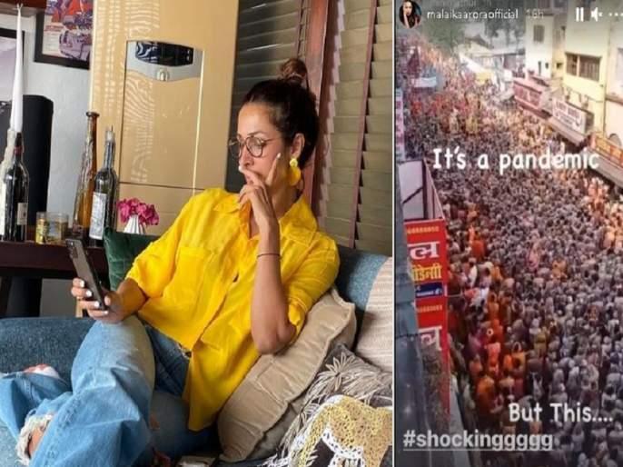 malaika arora calls large crowd gathering during kumbh mela IS shocking | हे तर धक्कादायक...! कोरोना काळात कुंभमेळ्यातील गर्दी पाहून मलायका अरोरा 'शॉक्ड'