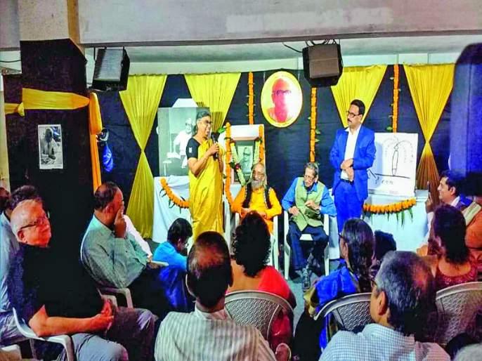 open Uncovered social aspects of P L deshpande and sunitabai in malti madhav home   पुलं आणि सुनिताबाईंचे उलगडले सामाजिक पैलू