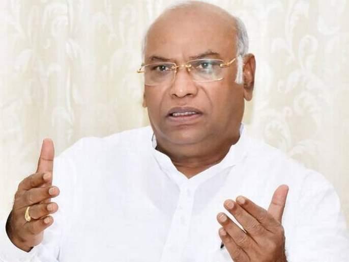 Mallikarjun Kharge has been appointed as Chairman of Co-ordination Committee | महाराष्ट्र काँग्रेस समन्वय समितीच्या अध्यक्षपदी मल्लिकार्जुन खर्गे