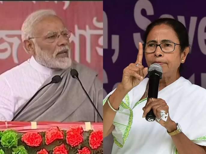 Modi should be put to death: Mamata Banerjee | खोट बोलणाऱ्या मोदींना उठबशा मारायला लावल्या पाहिजे : ममता बनर्जी