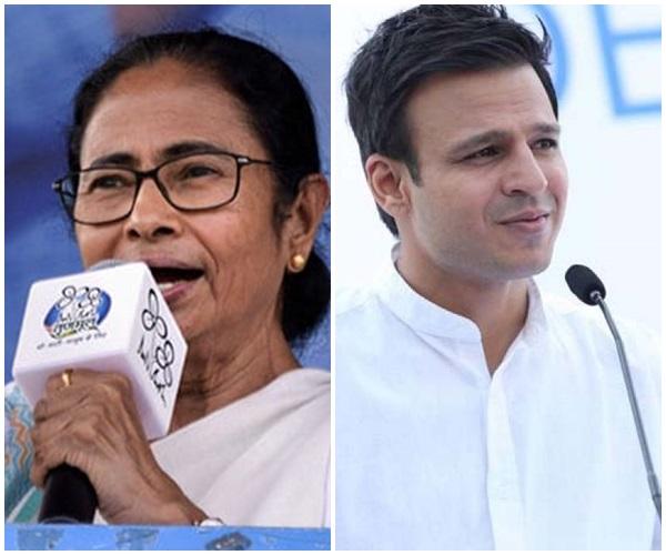 lok sabha election 2019 Vivek Oberoi Mamta | ममता दीदींचे वागणे सद्दाम हुसैनप्रमाणे : विवेक ओबेरॉय