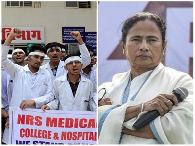 Mamta Banerjee finally became the meeting with the doctors | अखेर ममता बॅनर्जींची डॉक्टरांसोबतची बैठक ठरली ; तोडगा निघण्याची शक्यता