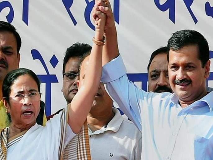 caa nrc mamata banerjee and arvind kejriwal not present opposition meeting | CAAच्या बैठकीपूर्वीच विरोधकांमध्ये फूट, ममता-माया अन् केजरीवालांनी फिरवली पाठ