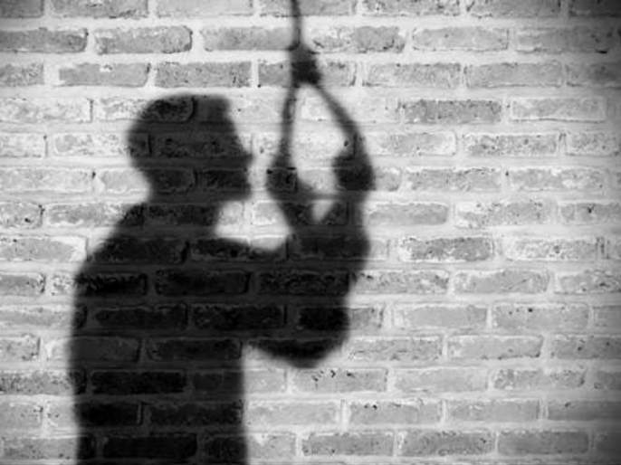 Husband commits suicide due to wife given treatment as a householder | धक्कादायक ! पत्नीकडून घरगड्यासारखी वागणूक मिळत असल्याने पतीची आत्महत्या