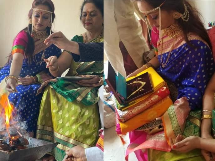 Manasi Naik starts wedding festivities with Grahmukh puja | मानसी नाईकच्या लग्नविधींना सुरुवात, गृहमुख पूजा करताना दिसले कुटुंबीय