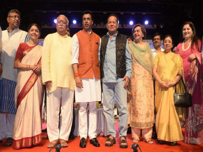 Salim khan, Actress helen And National Award winning director Madhur Bhandarkar Awarded Master Deenanath mangeshkar Award 2019 | सलीम खान, मधुर भंडारकर, हेलन, सुचेता भिडे-चाफेकर दिग्गजांचा मास्टर दिनानाथ मंगेशकर पुरस्काराने गौरव