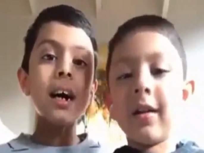 know more about internet sensation manjeshwar brothers singing marathi hindi songs TJL | चिमुकल्यांच्या गोड आवाजातील 'रुपेरी वाळूत, माडांच्या बनात' व्हिडिओ होतोय व्हायरल, जाणून घ्या या चिमुरड्यांबद्दल