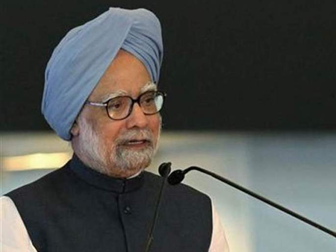 Congress is not against Vinayak Damodar Savarkar, a big statement of former Prime Minister Manmohan Singh | काँग्रेस सावरकरविरोधी नाही, माजी पंतप्रधान मनमोहन सिंग यांचे मोठे विधान
