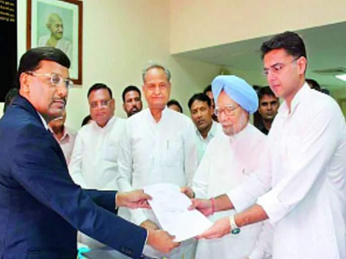 Manmohan Singh filed his nomination for Rajya Sabha from Rajasthan | मनमोहनसिंग यांचा राज्यसभेसाठी राजस्थानातून उमेदवारी अर्ज दाखल