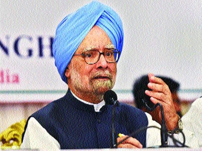 Savarkar is not opposed to Congress; Indiraji removed his postage ticket | सावरकरांना काँग्रेसचा विरोध नाही; इंदिराजींनी काढले त्यांचे टपाल तिकीट
