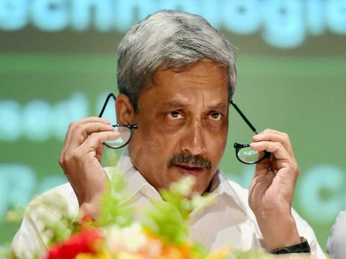 Give full government to Goa, signature campaign of citizens   गोव्यात पूर्णवेळ सरकार द्या, नागरिकांची सह्यांची मोहीम